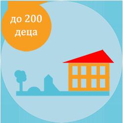 За детски градини и ясли от 9 до 12 групи