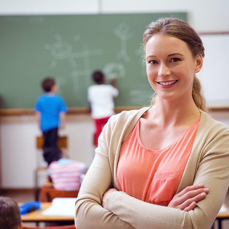 Ползи за учителите